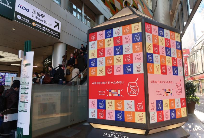 渋谷駅前にランタン型広告が出現!